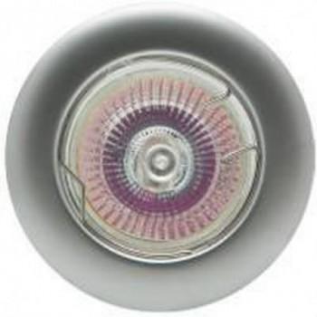 DOWNLIGHT FIJO ECOALUM QPAR-CB 50W CROMO MATE  con referencia 00121-5 de la marca NEXIA.