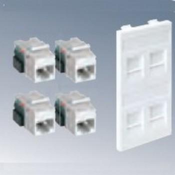 PLACA CIMA V-D 4 CONECTORES CAT5E UTP BLANCO NIEVE con referencia S95CU/9 de la marca SIMON.
