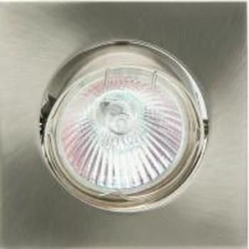 DOWNLIGHT CUADRADO ECOS QPAR-CB 50W CROMO MATE  con referencia 00123-5 de la marca NEXIA.